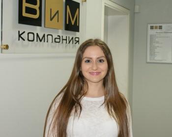 Специалист ТРЗ и личен състав Джулия Бояджиева
