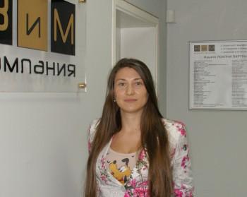 Консултант - счетоводител Димитрина Чаушева