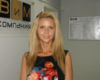 Специалист ТРЗ и личен състав Елена Чолева