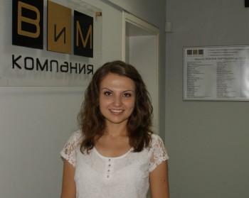 Консултант - счетоводител Росица Иванова
