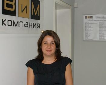Консултант - счетоводител Ваня Николова-Колова