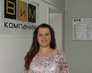 Оперативен счетоводител Вера Кръстева